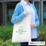 コットンレジ袋(Lサイズ)